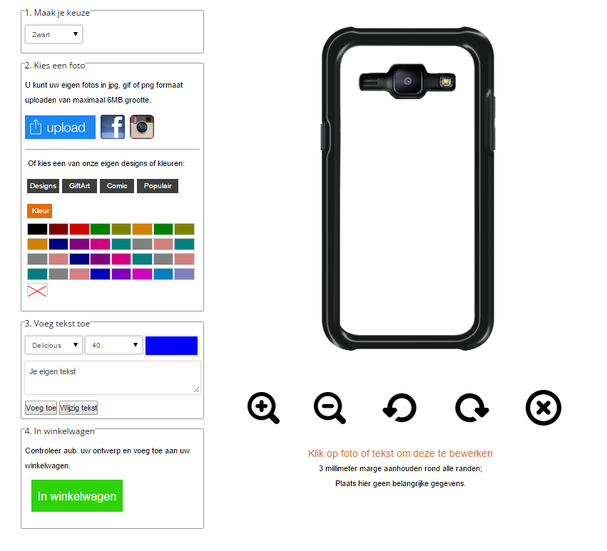 Gör ditt eget Samsung Galaxy J1 skal med foto