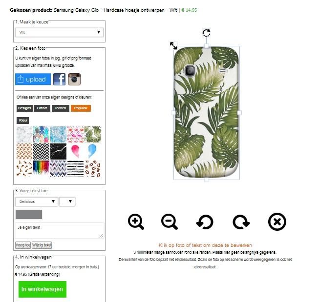 Gör ditt eget Samsung Galaxy Gio skal med foto